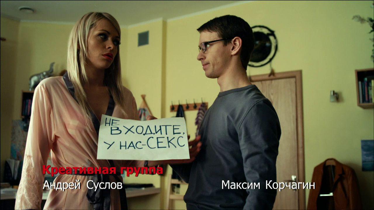 игра универ секс