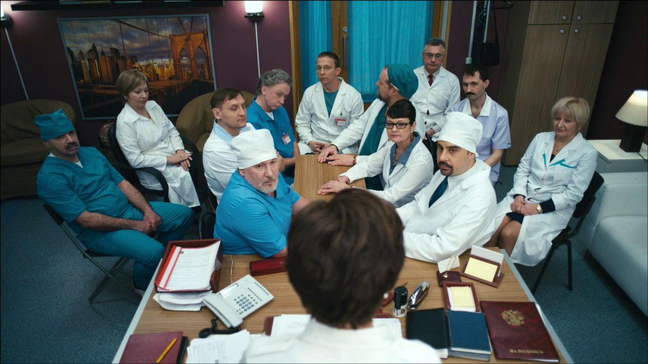 5 городская больница севастополь сайт