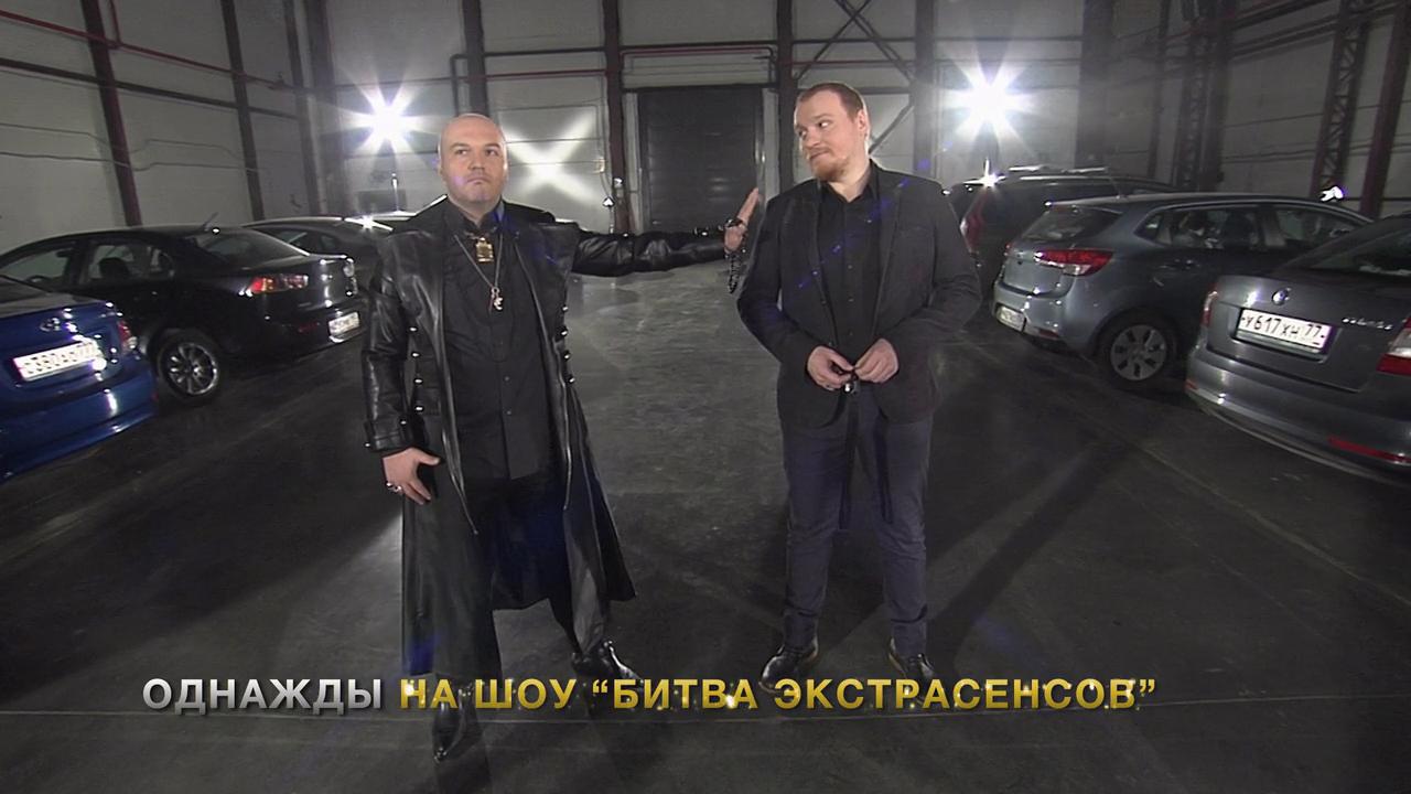 Однажды в россии экстрасенс