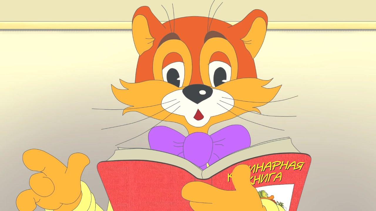 Смотреть онлайн кот леопольд все серии подряд без остановки