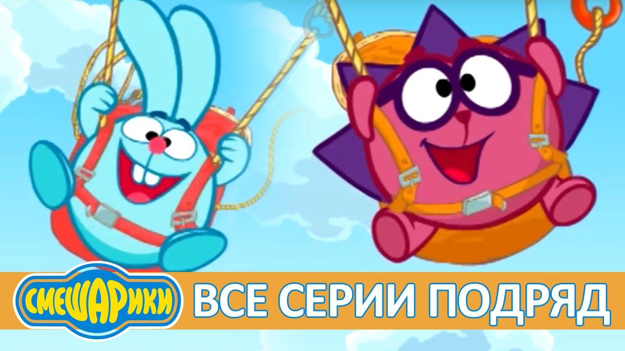 Тв каналы для 18 взрослых на русском смотреть онлайн