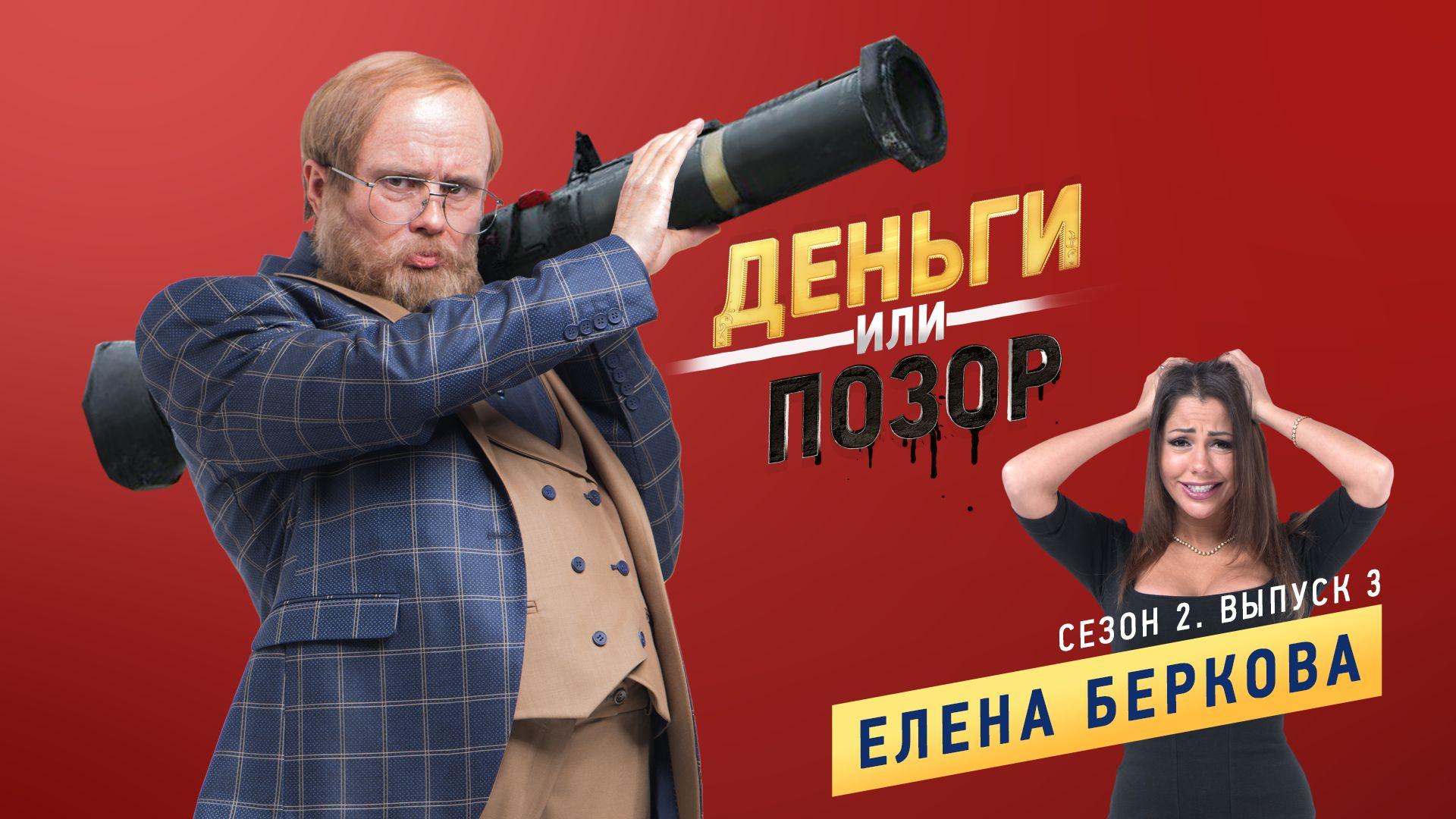 smotret-seks-v-obshage-eleni-berkovoy